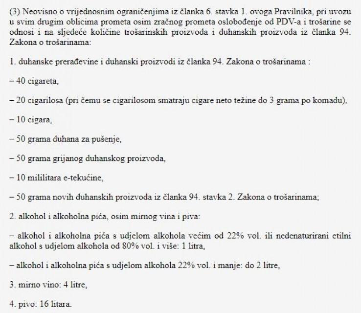 Faksimil izmjena dijela Pravilnika o oslobađanju od PDV-a i trošarine