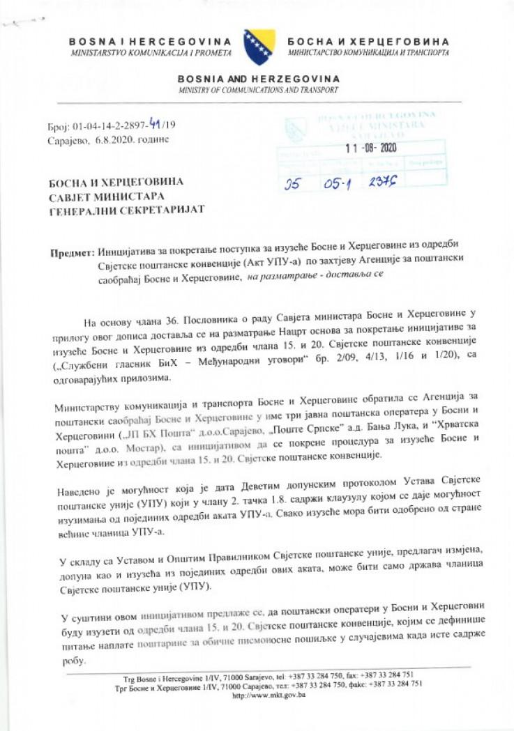 Faksimil inicijative koja je upućena Vijeću ministara BiH
