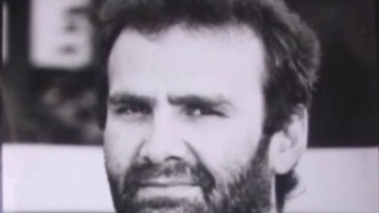 Đorđe Božović Giške