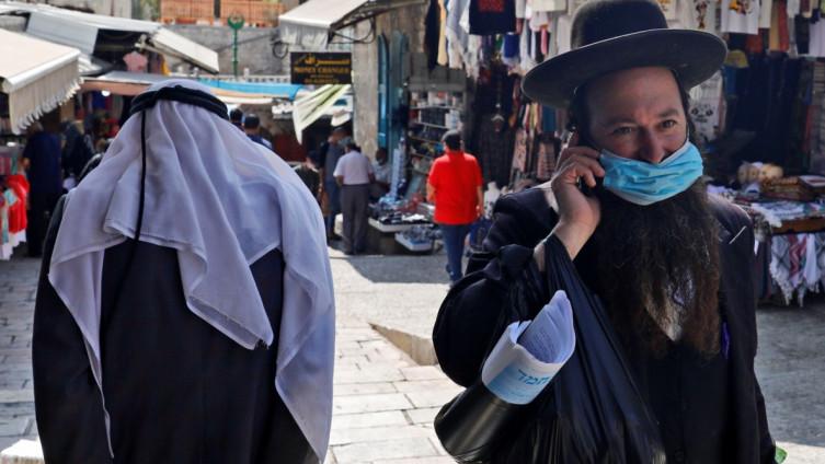 Ograničenja će biti na snazi cijelo razdoblje židovskog blagdana