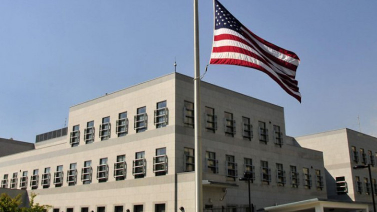 Ambasada SAD-a