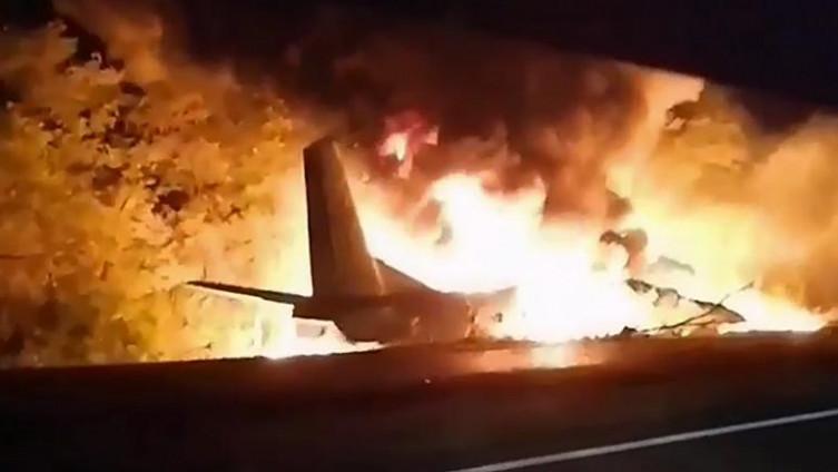 Avion se srušio