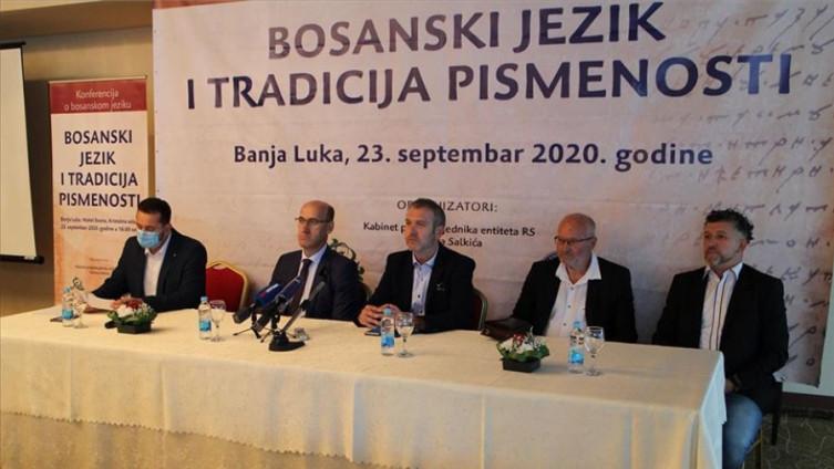 """U Banjoj Luci je 23. septembra održana naučna konferencija """"Bosanski jezik i tradicija pismenosti"""""""