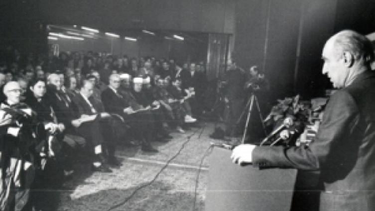 Zasjedanje održano 27. i 28. septembra 1993. godine