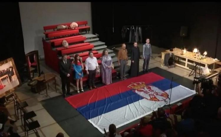 """Srbijanska predstava """"Srebrenica: Kad mi ubijeni ustanemo"""""""