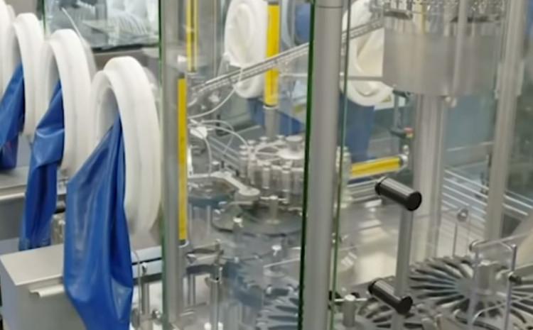 """""""Pfizer"""" namjerava provesti ispitivanja na 44.000 pacijenata"""