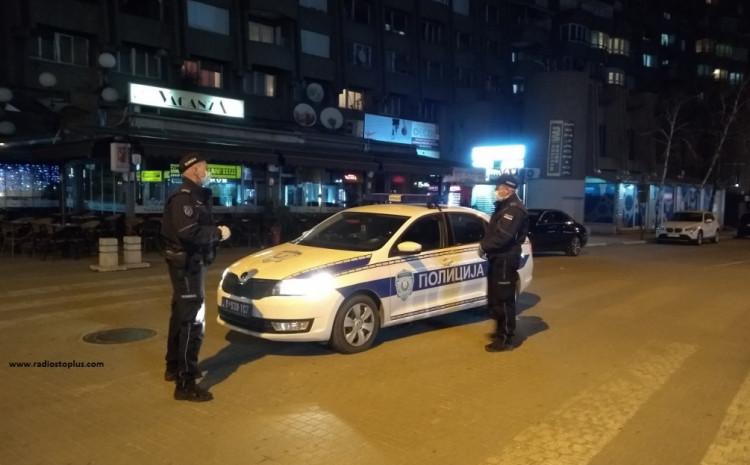 Policija privela dvije osobe