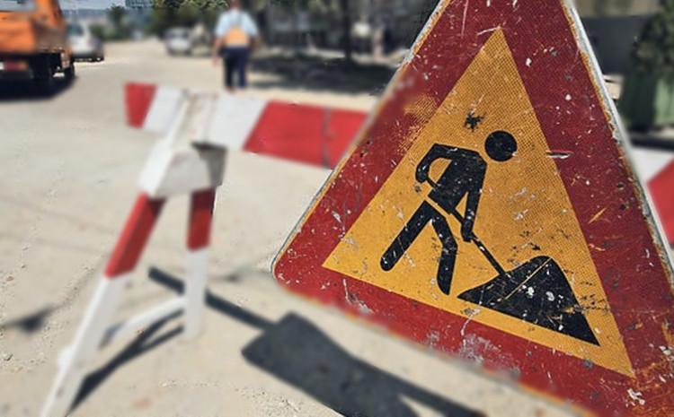 Za danas je najavljen početak radova na magistralnom putu M-17 Paprasko-Ostrožac