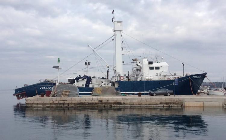 Požara na brodu Pelagos II
