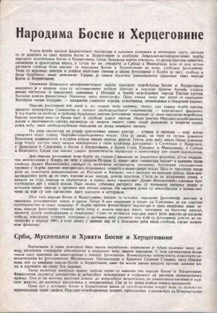 Proglas Prvog zasjedanja ZAVNOBiH-a prvi je dokument kojim se ovaj ratni parlament predstavio narodima BiH