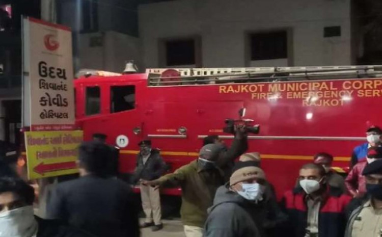 Gujarat: 5 COVID-19 patients killed as fire breaks out at Rajkot hospital
