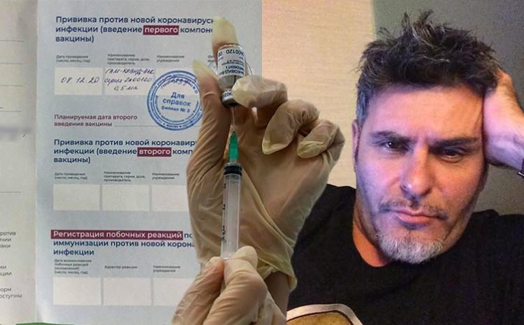 Ćaćić primio vakcinu