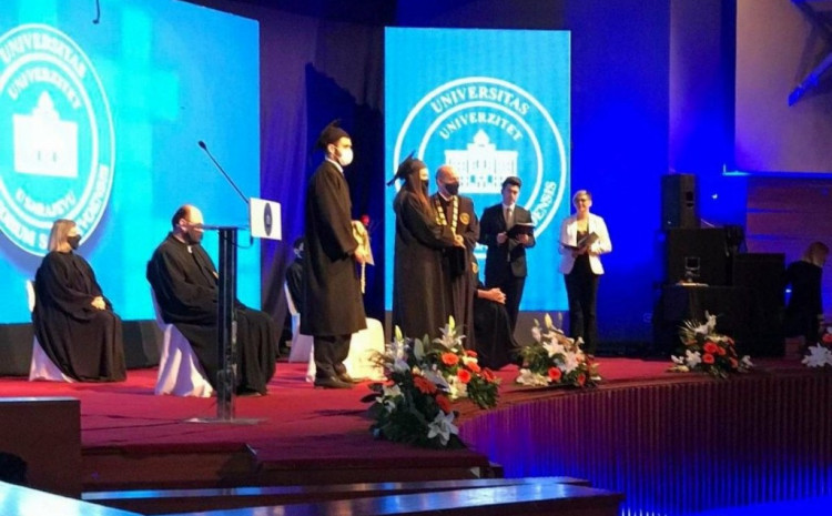 U okviru svečanosti predstavljeno je i 200 dobitnika posebnih priznanja Univerziteta u Sarajevu