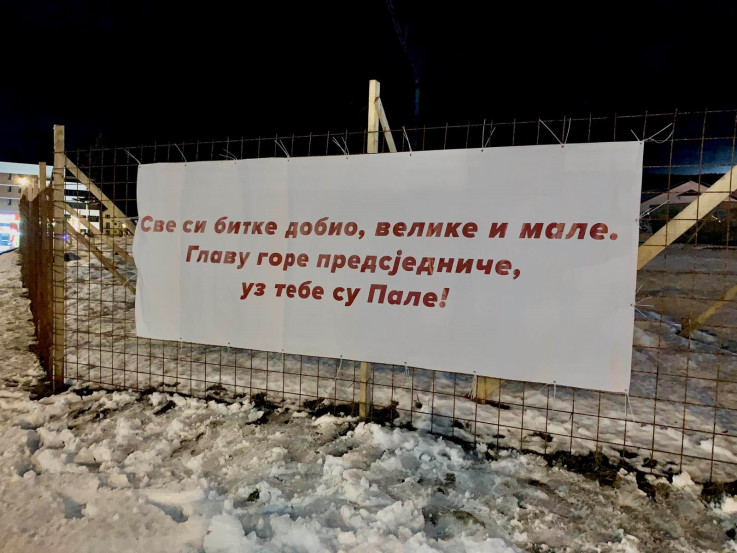 Transparent na ogradi u blizi mjesta na kojem se pravi zgrada Muzeja RS