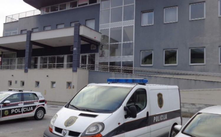 Policijska stanica Hadžići