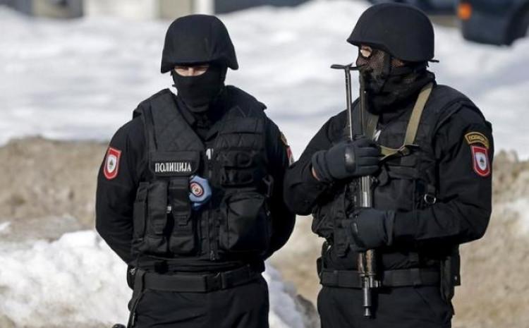 Policija traga za počiniocima