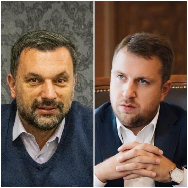 Konaković i Skaka