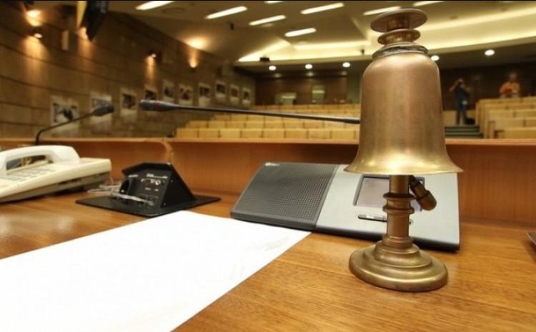 Online sjednica Predstavničkog doma Parlamenta FBiH