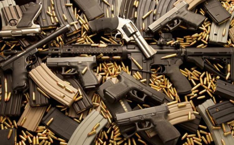 Autori pretpostavljaju da istražitelji nisu pronašli svo oružje