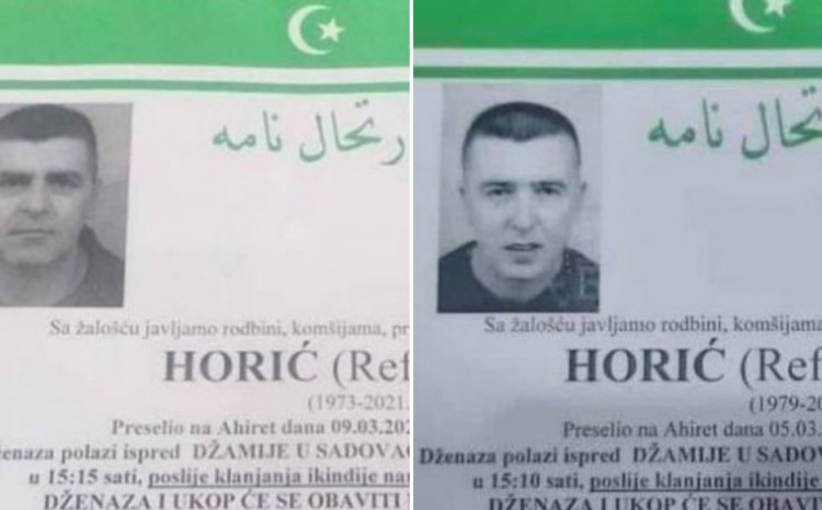 Osmrtnice braće Horić