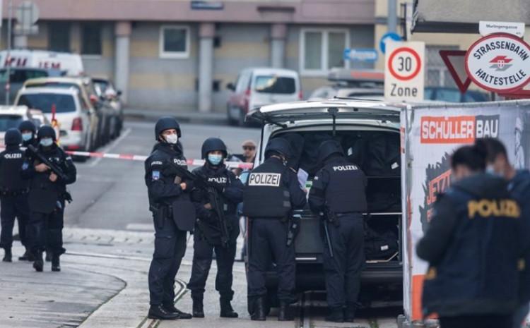 Predao se austrijskim policajcima