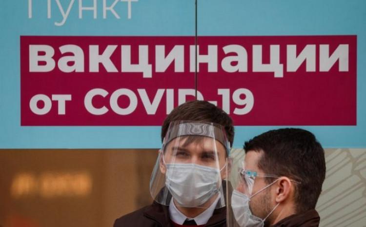 Vakcinacija u Moskvi