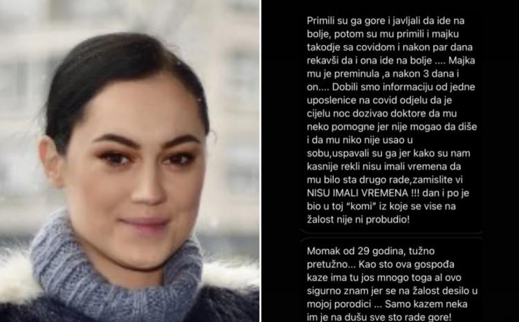 Dunja Tatomirović