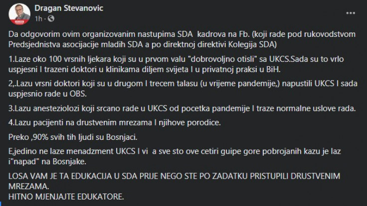 Objava doktora Dragana Stevanovića