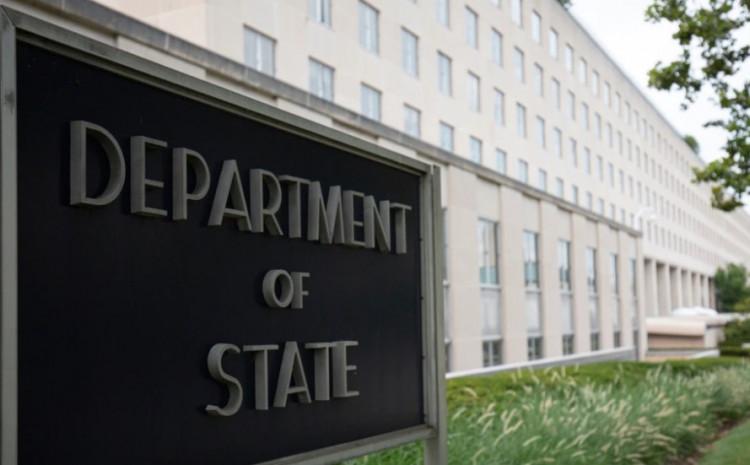 Zgrada State Departmenta u Wašingtonu