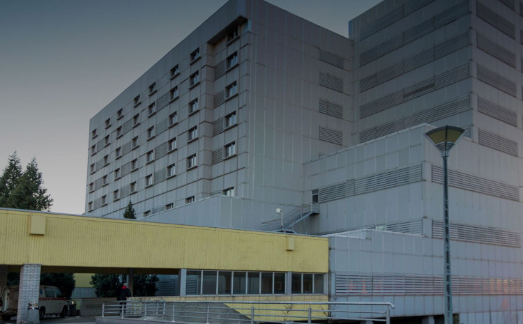 Sveučilišna Klinička bolnica u Mostaru
