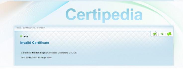 """Zašto se navodi da certifikat za """"malina"""" respiratore nije validan?"""