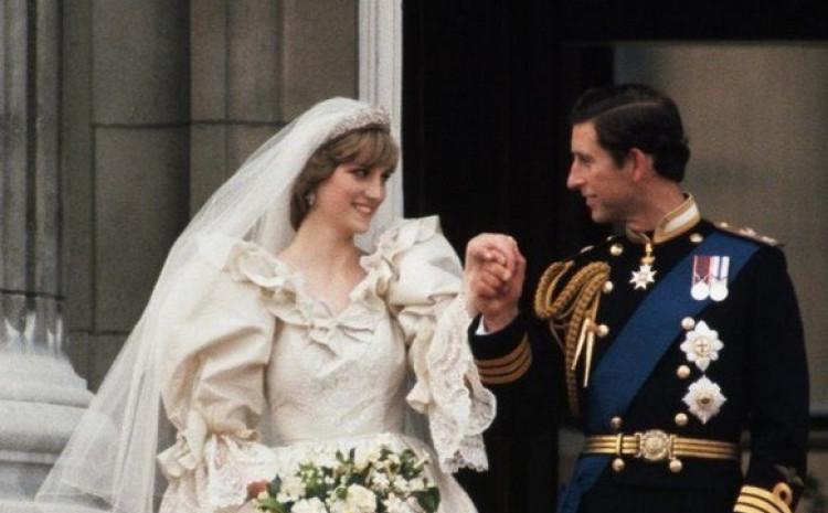 Princeza Dajana i princ Čarls