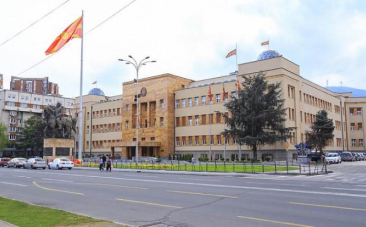 Sjeverna Makedonija