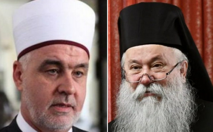 Reis Kavazović i mitropolit Hrizostom