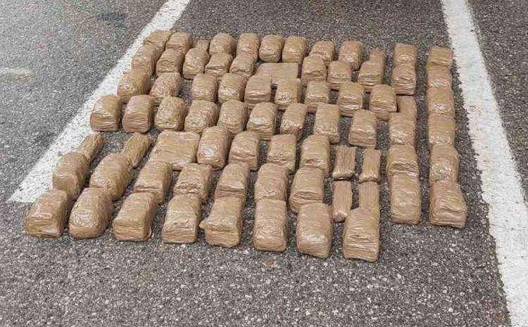 Crnogorac pokušao prenijeti 30 kg marihuane u BiH