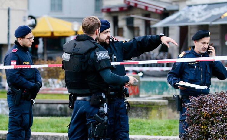 Policija istražuje slučaj