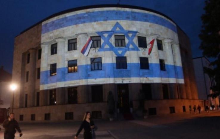 Palata RS u bojama zastave Izraela