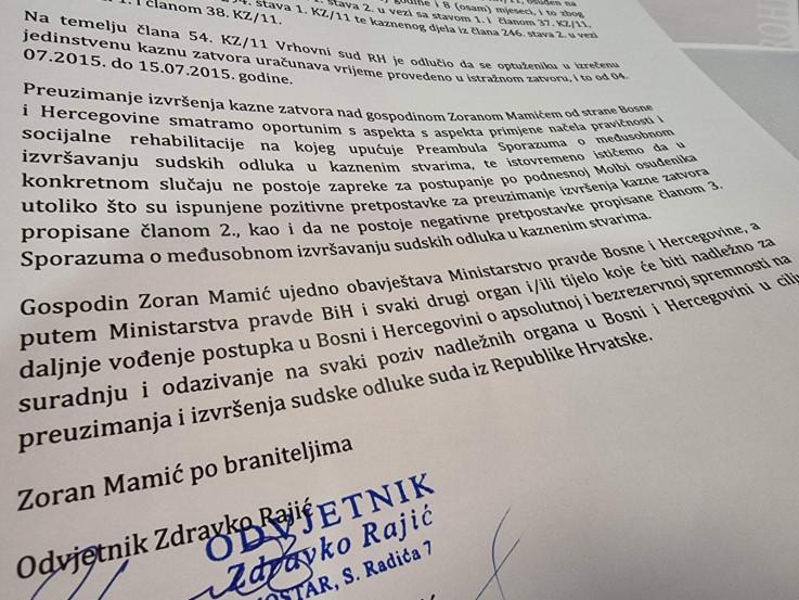 Faksimil dopisa ministru Grubeši