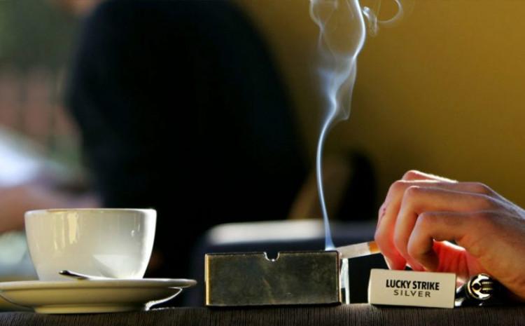 Zabranjuje se upotreba  svih duhanskih i ostalih  proizvoda za pušenje