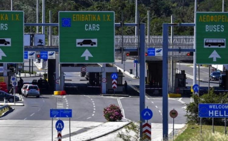 Putnici prilikom ulaska u Grčku mogu biti podvrgnuti testiranju na koronavirus