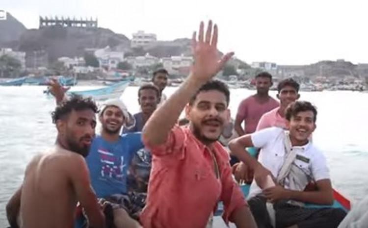 Skupina ribara iz Jemena