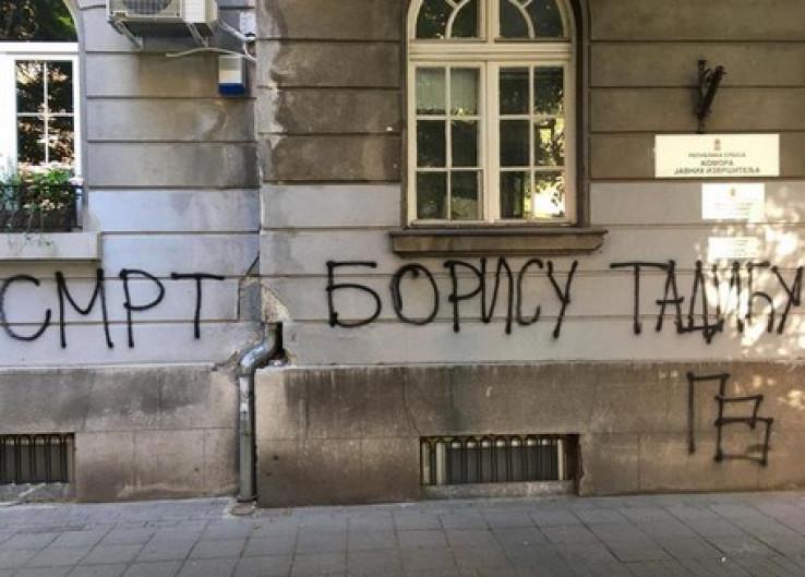 Grafiti iz Beograda