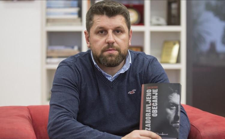 Ćamil Duraković
