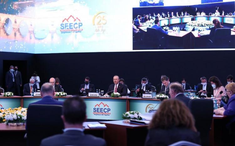 Samit  procesa saradnje u jugoistočnoj Evropi (SEECP)