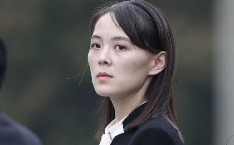 Kim Jo-jong