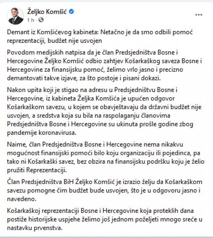 Status koji je objavio Komšić