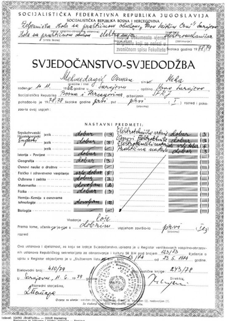 Facsimile of certificate of completion of first year of high school