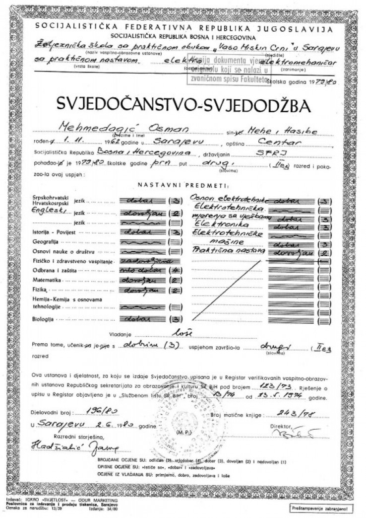 Facsimile of certificate of completion of second year of high school