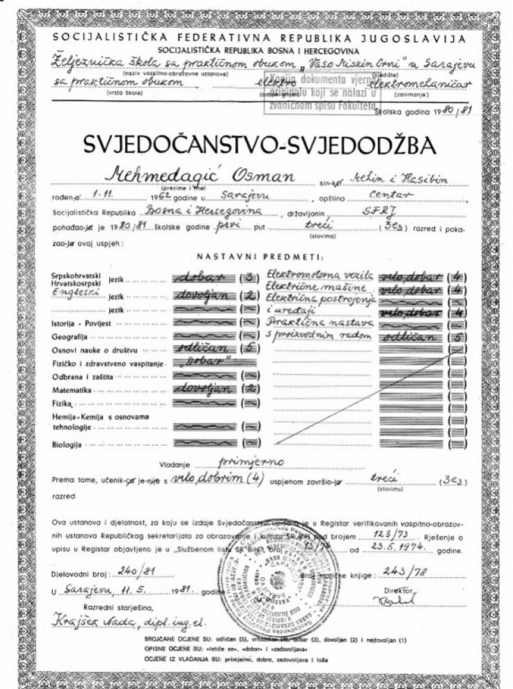 Facsimile of certificate of completion of third year of high school
