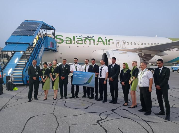 """Uposlenici aviokompanije """"SalamAir"""""""
